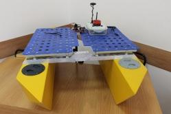 «Гидрографический роботизированный комплекс для изучения морского дна»