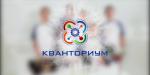 На учебу в Сколково