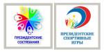 Игры ШСК, Президентские состязания и Президентские спортивные игры