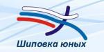 Республиканский этап по легкой атлетике «Шиповка юных» пройдет в Петрозаводске!