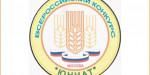 Начат приём заявок на участие в региональном этапе Всероссийского конкурса «Юннат»