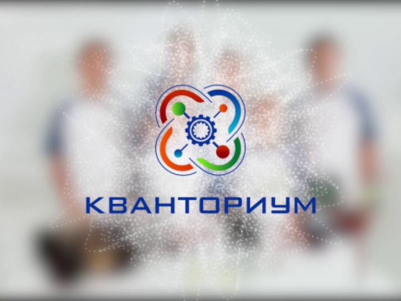 Образовательная сессия для специалистов по проектному управлению стартует в Подмосковье