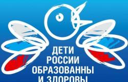 В Петрозаводске прошел Региональный (заочный) этап фестиваля «ДРОЗД»!