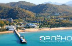 Спорт, море и солнце – юные спортсмены Карелии на Черном море!