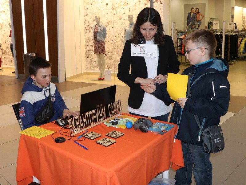«Кванториум Сампо» на Фестивале летних программ Детский Петрозаводск