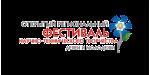 Проводится набор участников на мероприятия Фестиваля научно-технического творчества