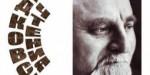 IX Фрадковские педагогические чтения: новаторский опыт педагогов технопарка