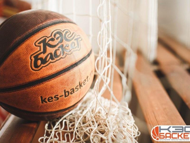 КЭС-БАСКЕТ снова объединяет любителей баскетбола