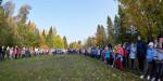 27 сентября состоялось туристское мероприятие «Золотая осень»