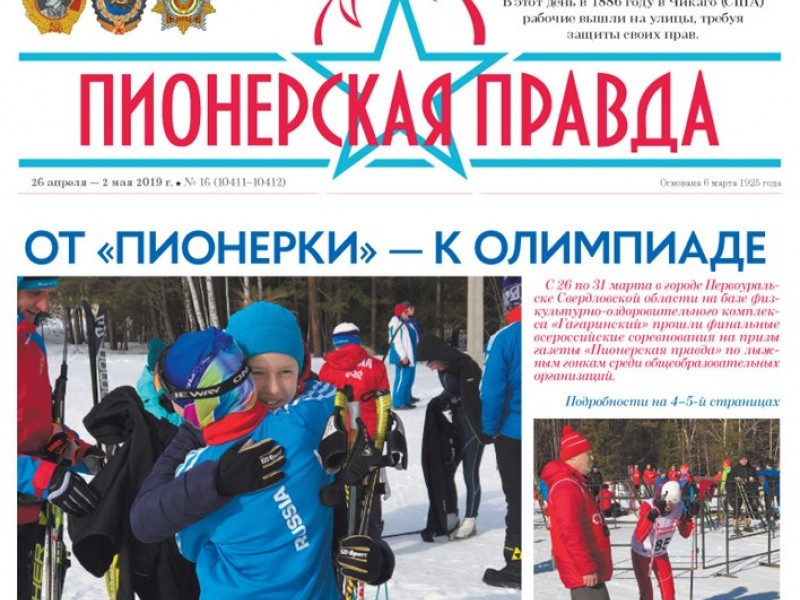 Лыжным гонкам быть!!!