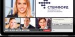 Приглашаем на онлайн-конференцию по использованию онлайн-платформы для естественно-научного образования.