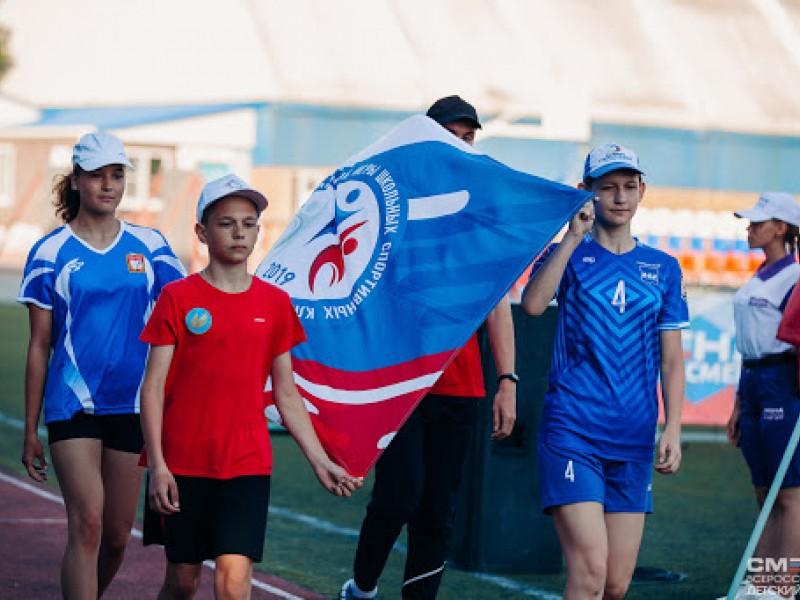Всероссийские спортивные игры школьных спортивных клубов вступают в Республиканский этап!