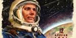«Мы – первые!»: игра в День космонавтики